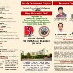 Faculty Development Program on Trends in Technological Intelligence (T2I 2020)